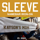 Name Iron-on Transfers
