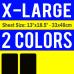 X-Large Size Transfer Sheet 2 Color Designs Custom Plastisol Transfers