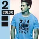 Custom 2 Color Large Size Plastisol Transfers