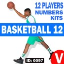 BasketBall 12 Player Vinyl Iron-on Numbers Kit.
