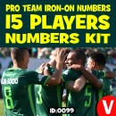Team Iron-on Numbers 15 Player Flex Vinyl Kit