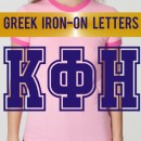 Greek Iron-on Transfer Letters