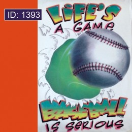Life Game Baseball Serious T-Shirts