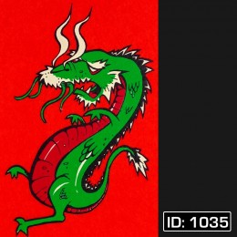 Dragon Iron-on Decal