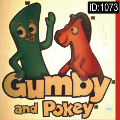 Gumby & Pokey T-Shirts
